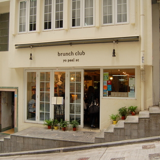 Brunch Club, Central, Hong Kong