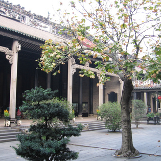 Guanzhong Folk-custom Art Museum, Xi'an, China