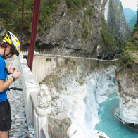 Taroko National Park, Heping District, Taiwan