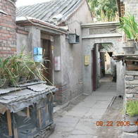 The Hutong, Beijing, China