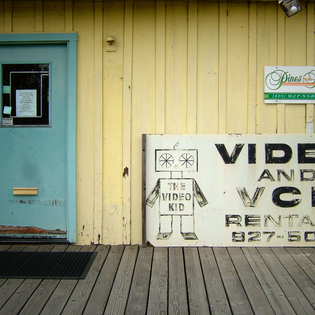 All American Video & Electrncs, Cambria, California