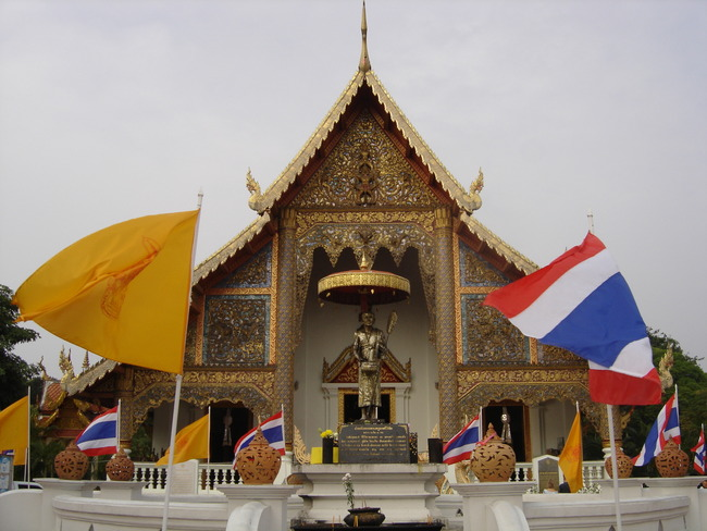 Wat Phra Singh, Mueang Chiang Mai, Thailand