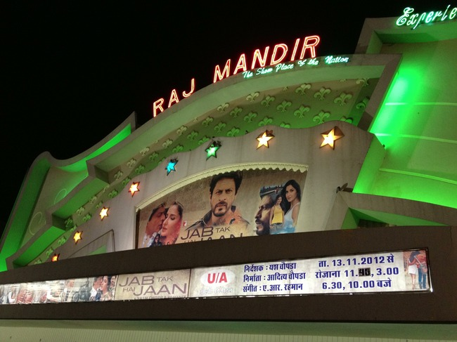 Raj Mandir Cinema Hall, Jaipur, India