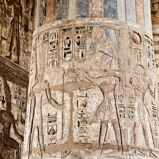 Name: Medinet Habu (temple), Al Bairat, Egypt