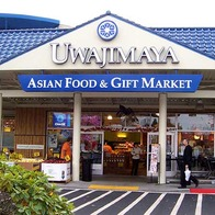 Uwajimaya Asian Food & Gift Market, Bellevue, Washington