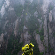 Huangshan Mountain, Zhenjiang, China