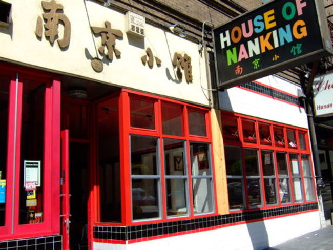 House of Nanking, San Francisco, California