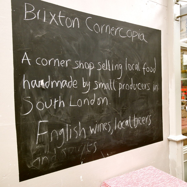 Brixton Cornucopia, London, United Kingdom