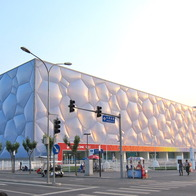 Olympic Village, Beijing, China
