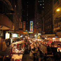 Kowloon, Hong Kong, Hong Kong