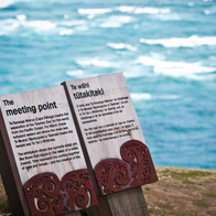 Cape Reinga, Cape Reinga, New Zealand