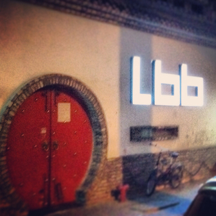 LBB Beer House 银座酒吧, Ningbo, China