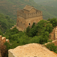 Huang Ya Guan Great Wall, Tianjin, China