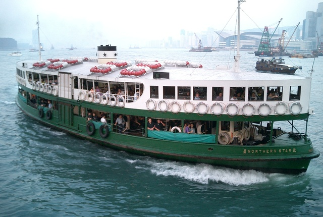 Star Ferry, Tsim Sha Tsui, Hong Kong