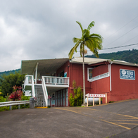 Royal Kona Coffee Mill & Museum, Captain Cook, Hawaii