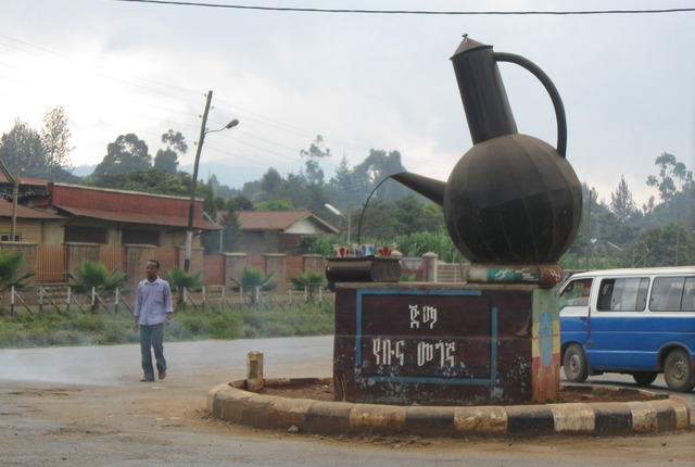 (A round-about in Jimma, western Ethiopia), Jimma, Ethiopia
