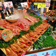 Raohe Street Tourist Night Market , Songshan District, Taiwan