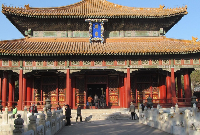Confucious Temple and Imperial College, Beijing, China