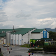 Ben & Jerry's, Waterbury, Vermont