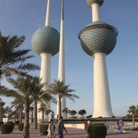 Kuwait Tower (Water), Kuwait City, Kuwait