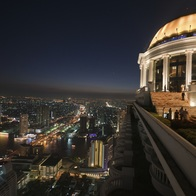 The Dome, Bangkok, Thailand
