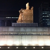 The Story of King Sejong Museum, Seoul, South Korea