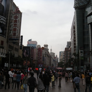 Nanjing Road, Shanghai, China