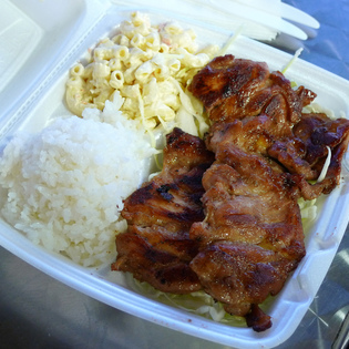 L&L Hawaiian Barbecue, Honolulu, Hawaii