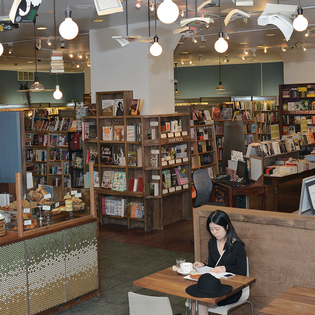 McNally Jackson Books, New York, New York