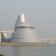 Macau Science Centre, Macau, Macau