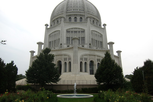 The Baha'i House of Worship, Wilmette, Illinois