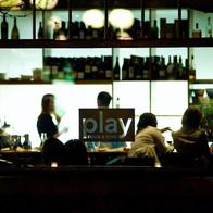 Play food & wine, Ottawa, Canada