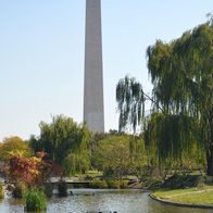 Constitution Gardens, Washington, District of Columbia