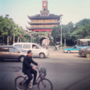 Drum Tower, Ningbo, China