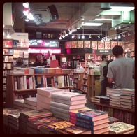 Kramerbooks & Afterwords: Bookstore and Cafe, Washington, District of Columbia