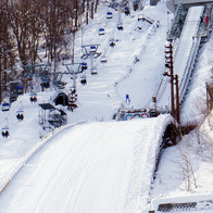 Mount Okura Ski Jump Stadium, Chuo Ward, Japan