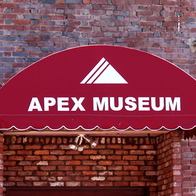 Apex Museum, Atlanta, Georgia