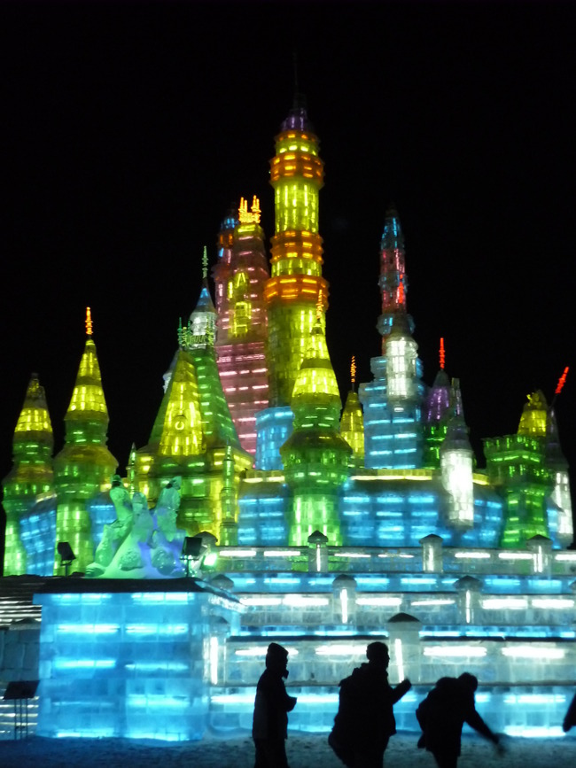 Harbin Polarland, Haerbin, China