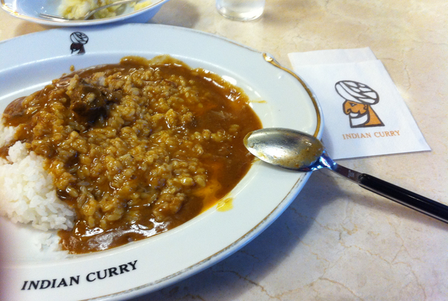 Indian Curry, Chuo Ward, Japan