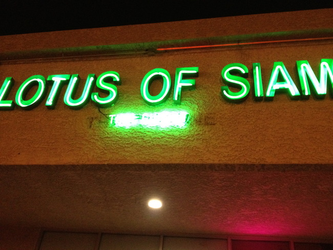 Lotus of Siam, Las Vegas, Nevada