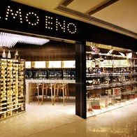 Amo Eno Wine Bar & Shop, Central, Hong Kong