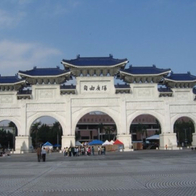 中正紀念堂 Chiang Kai-Shek Memorial Hall, Zhongzheng District, Taiwan