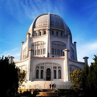 Baha'i Temple, Wilmette, Illinois