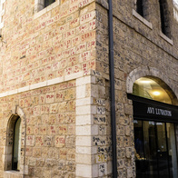 avi luvaton art ltd, Jerusalem, Israel