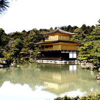 鹿苑寺 (金閣寺) Kinkaku-ji, Kita Ward, Japan