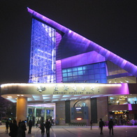 Xinghai Concert Hall, Guangzhou, China