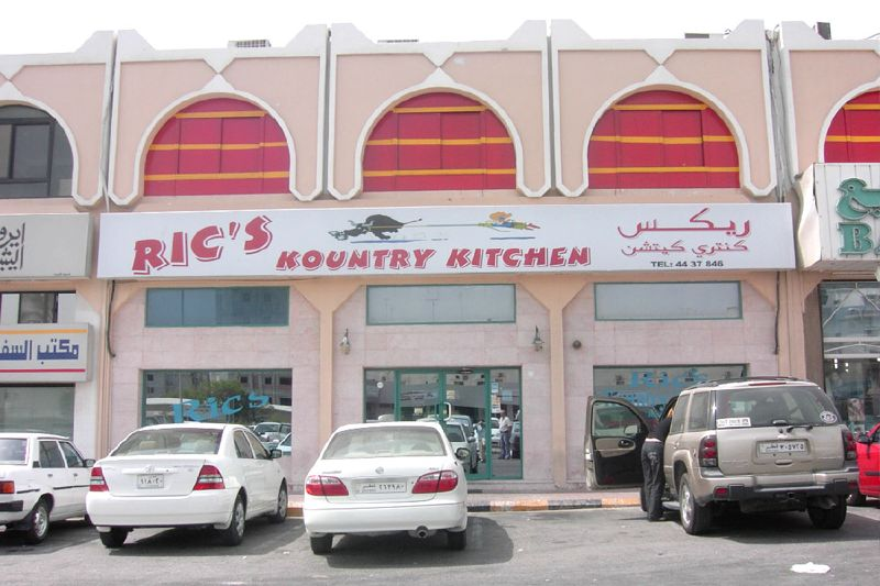Ric\'s Kountry Kitchen.| Doha | AFAR